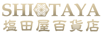 塩田屋百貨店 -SHIOTAYA-